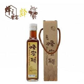 蜂之饗宴 ~ 陳釀蜂蜜醋 260ml