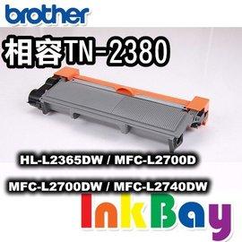 BROTHER TN~2380 環保碳粉匣^(黑色^)一支, :MFC~L2700D L2