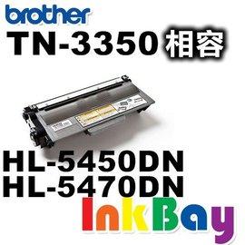 BROTHER TN~3350 環保碳粉匣 黑色 , :HL~5450DN HL~5470