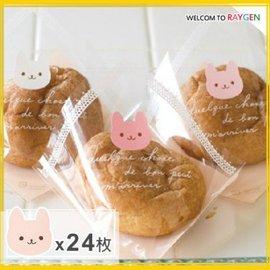 烘焙餅乾裝飾三色兔子封口貼紙 信封貼 24枚/張【HH婦幼館】