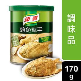 康寶 煎魚幫手170g ~健康調味瓶煎魚不沾鍋的好幫手^!