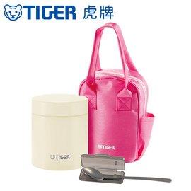 TIGER虎牌 500cc不鏽鋼真空食物罐 / 燜燒罐 / 保溫罐 MCJ-A050 ◤贈提袋+不鏽鋼湯匙 ◢