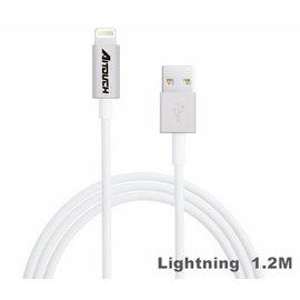 Aitouch蘋果I phone Lightning 充電線 1.2M iphone6 傳