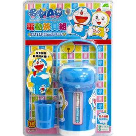 哆啦A夢電動茶具組