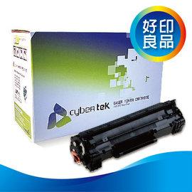 ~好印良品~榮科 Cybertek HP CB435A 35A 環保碳粉匣  :LJ P1