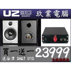 附發票~嘉義U23C~Acoustic Energy ^(AE^) 英國 Compact