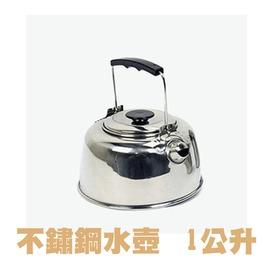 探險家戶外用品㊣NTF09 努特Nuit 不鏽鋼水壺 1L 沖茶壺 泡茶壺 咖啡壺 燒開水 高山 推薦