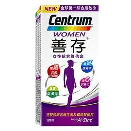 ▼指定品•2件折百▼~善存女性~120錠綜合維他命維生素, 鈣 鐵 C