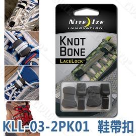 探險家露營帳篷㊣KLL-03-2PK01 美國 NITE IZE 繩頭/鞋帶扣 Knot Bone LaceLock 繫鞋帶鈕/雷斯洛鞋帶工具