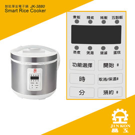 晶工牌 智慧型多功能厚釜 10人份電子鍋 JK-3880