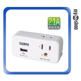 SAMPO 聲寶 2座 2 3孔 USB 2.1A 擴充座 EP~UB2BU2^(W89~