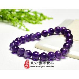 (已售出勿 ,可訂做)紫水晶玉石珠串  紫色,珠徑約8mm OPB022~ 拋光珠串,客製