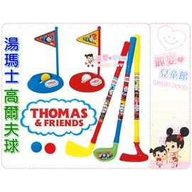 麗嬰兒童玩具館~正版公司貨-湯瑪士Thomas & Friends高爾夫球 兒童玩具球桿組