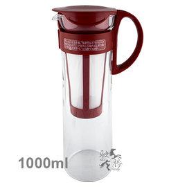 HARIO 紅色冷泡咖啡壺1000ml MCPN~14R 泡茶壺