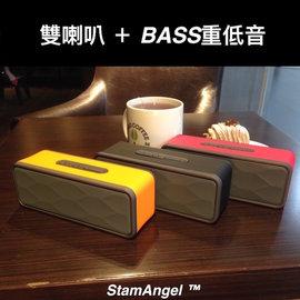 重低音藍芽喇叭^(iDo^)-左、右喇叭,加強獨立重低音樂Bass,唯一1000元 重低音
