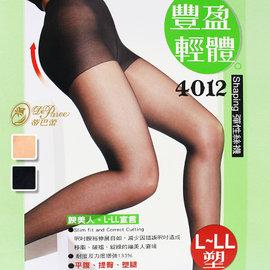 加大防勾彈性絲襪 豐盈輕體4012 平腹提臀塑腿 製 蒂巴蕾