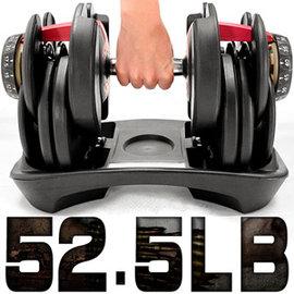快速調整52.5磅智慧啞鈴C176-552  (15種可調式)52.5LB槓鈴.舉重量訓練機.運動健身器材.推薦哪裡買