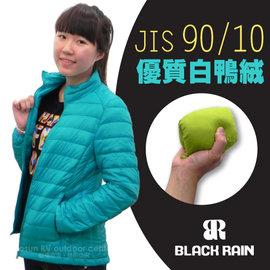 【荷蘭 BLACK RAIN】女新款 JIS 90/10白鴨絨時尚輕羽絨外套.防風保暖夾克.風衣.大衣/膨脹係數600+.表布防潑水 /141911 青綠