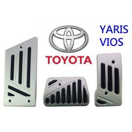 【吉特汽車 】TOYOTA 2014年 YARIS VIOS  3片式 卡允式 金屬踏板組