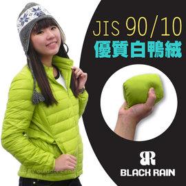 【荷蘭 BLACK RAIN】女新款 JIS 90/10白鴨絨時尚輕羽絨外套.防風保暖夾克.風衣.大衣/膨脹係數600+.表布防潑水 /141911 柳黃