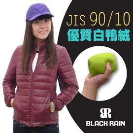【荷蘭 BLACK RAIN】女新款 JIS 90/10白鴨絨時尚輕羽絨外套.防風保暖夾克.風衣.大衣/膨脹係數600+.表布防潑水 /141911 酒紅