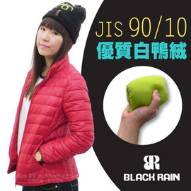 【荷蘭 BLACK RAIN】女新款 JIS 90/10白鴨絨時尚輕羽絨外套.防風保暖夾克.風衣.大衣/膨脹係數600+.表布防潑水 /141911 辣椒紅