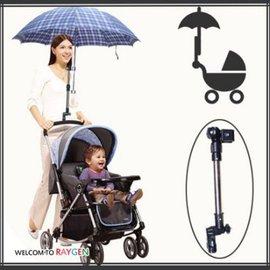 多功能嬰兒手推車專用遮陽雨傘支架【HH婦幼館】