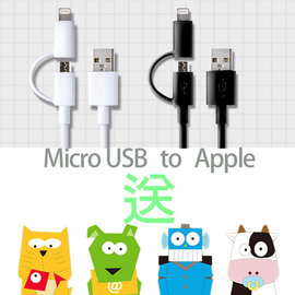 ios9 FUNDIGITAL Apple   micro usb lightning c