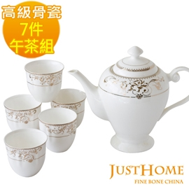 ~Just Home~燦金 骨瓷午茶7件組^(英式壺 茶杯^)
