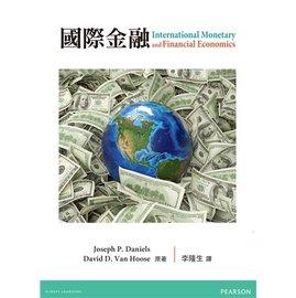 國際金融 中文第一版 2015年 ^(International Monetary and