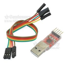 CP2102 USB to TTL 模組 支援Windows7