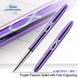 Fisher Space Pen Classic子彈型太空筆魚圖紫殼筆#400PPCF(紫殼)【AH02117】太空筆NASA三個傻瓜
