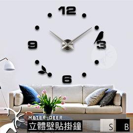 壁貼時鐘 DIY超大立體靜音掛鐘 鏡面 兩色互變 小鳥樹葉款 浪漫 特色時鐘~米鹿家居