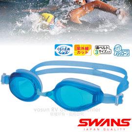 【歐都納 ATUNAS】SWANS 專業矽膠泳鏡.成人泳鏡/防霧鏡片.無度數.蛙鏡.太陽眼鏡.泳裝./SW-40 藍