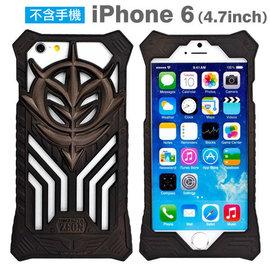 館 機動戰士鋼彈 gourmandise iPhone 6 手機殼 保護殼 果凍套 GD~