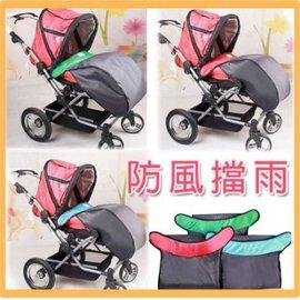 推車  推車必備 嬰兒車保暖擋風防風罩 折疊車腳套【HH婦幼館】