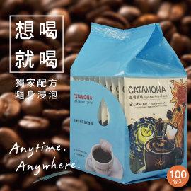 想喝就喝浸泡式研磨咖啡^(100包入 箱^)