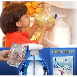 大林小草~【CS-30B】Magic Tap 神奇自動飲水器、自動給水器、神奇吸管 簡單操作安全