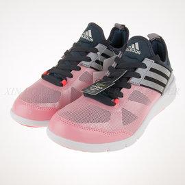 6折出清~Adidas 柔軟 記憶鞋墊 透氣 輕量 慢跑 健身 訓練 運動鞋 (B23033)