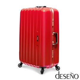 限量福利品 出清折扣【Deseno】挑戰引力-29吋100%德國拜耳PC輕量耐用深鋁框行李箱(橘紅)