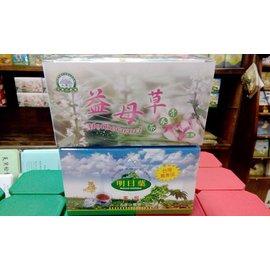 大雪山益母草茶包30入 明日葉茶包30入^(2盒同 ^)