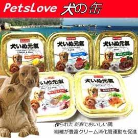 澳洲PetsLove~元氣犬 美味雞肉罐頭6種口味100g 24盒