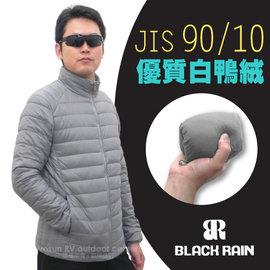【荷蘭 BLACK RAIN】男新款 JIS 90/10白鴨絨時尚輕羽絨外套.防風保暖夾克.風衣.大衣/膨脹係數600+.表布防潑水 /141912 灰