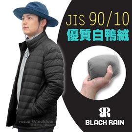 【荷蘭 BLACK RAIN】男新款 JIS 90/10白鴨絨時尚輕羽絨外套.防風保暖夾克.風衣.大衣/膨脹係數600+.表布防潑水 /141912 黑