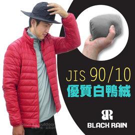 【荷蘭 BLACK RAIN】男新款 JIS 90/10白鴨絨時尚輕羽絨外套.防風保暖夾克.風衣.大衣/膨脹係數600+.表布防潑水 /141912 辣椒紅