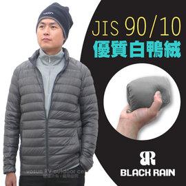 【荷蘭 BLACK RAIN】男新款 JIS 90/10白鴨絨時尚輕羽絨外套.防風保暖夾克.風衣.大衣/膨脹係數600+.表布防潑水 /141912 深灰