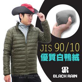 【荷蘭 BLACK RAIN】男新款 JIS 90/10白鴨絨時尚輕羽絨外套.防風保暖夾克.風衣.大衣/膨脹係數600+.表布防潑水 / 141912 橄欖綠