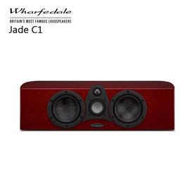 英國 WHARFEDALE JADE C1 三音路 中智喇叭 ^(一支^) 紅木色 貨 0