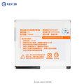 HTC Desire HD G10 A9191 鋰電池【PK-HTC-003】1150mAh