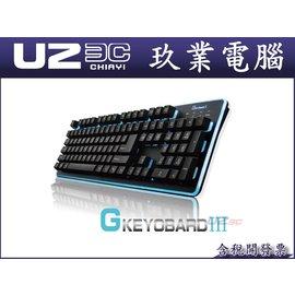 ~嘉義U23C 開發票~B.FRIEND 發光鍵盤 GK3~BK 黑色 發光 懸浮式遊戲鍵